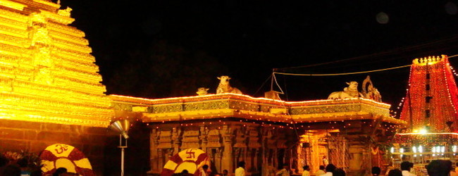 Mallikarjuna Jyotirlinga in Andhra Pradesh, India