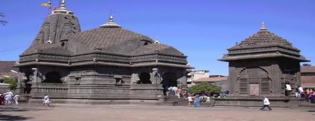 Trayambakeshwar Jyotirlinga in Nashik