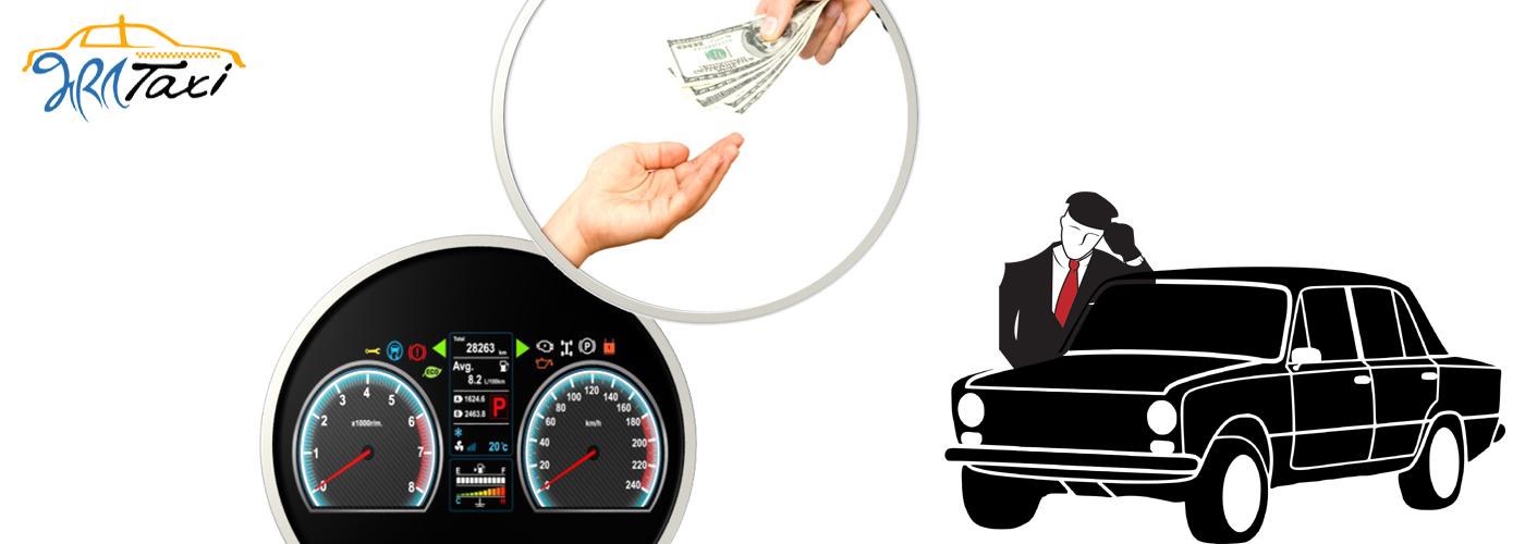 5 Ways To Get Cheap Car Rentals - Bharat Taxi Blog