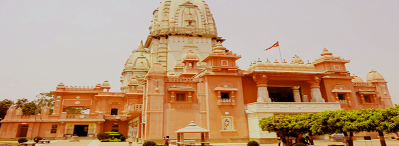 Varanasi New Vishwanath Temple