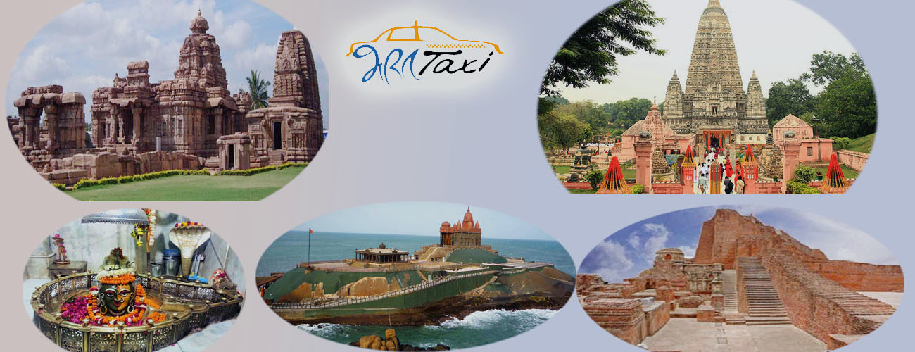 Multi City Tour with Taxi Services in India - Bharat Taxi