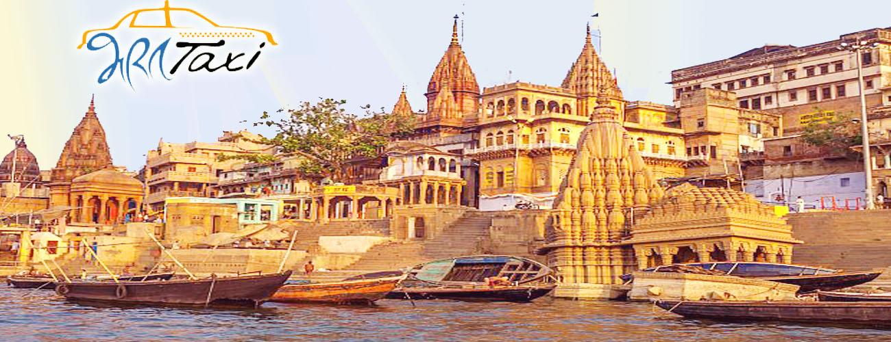 Varanasi City Bharat Taxi