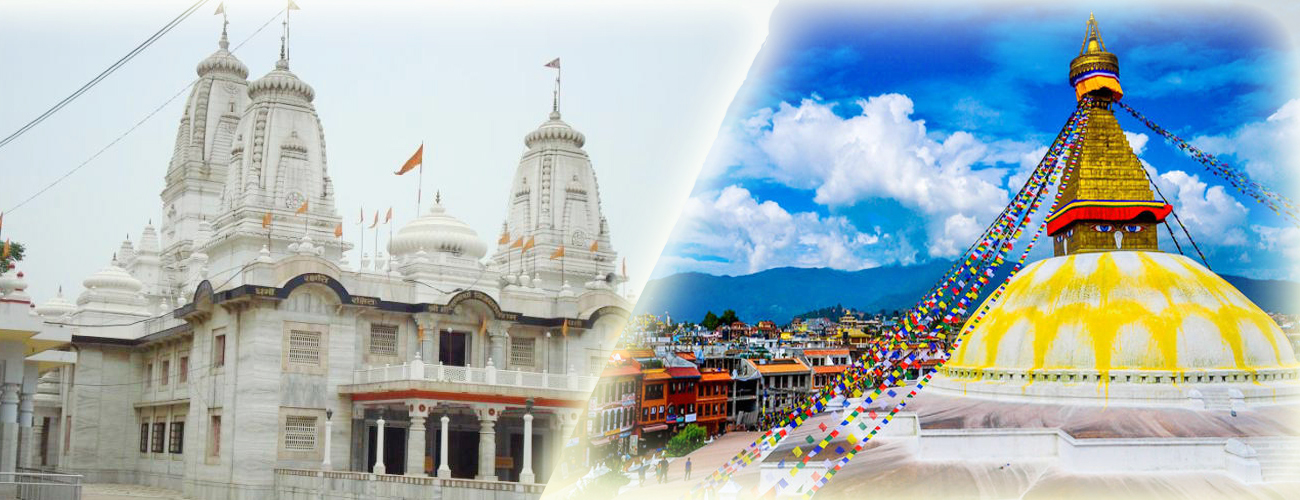 Car Rental for Nepal Tour from Gorakhpur - Bharat Taxi