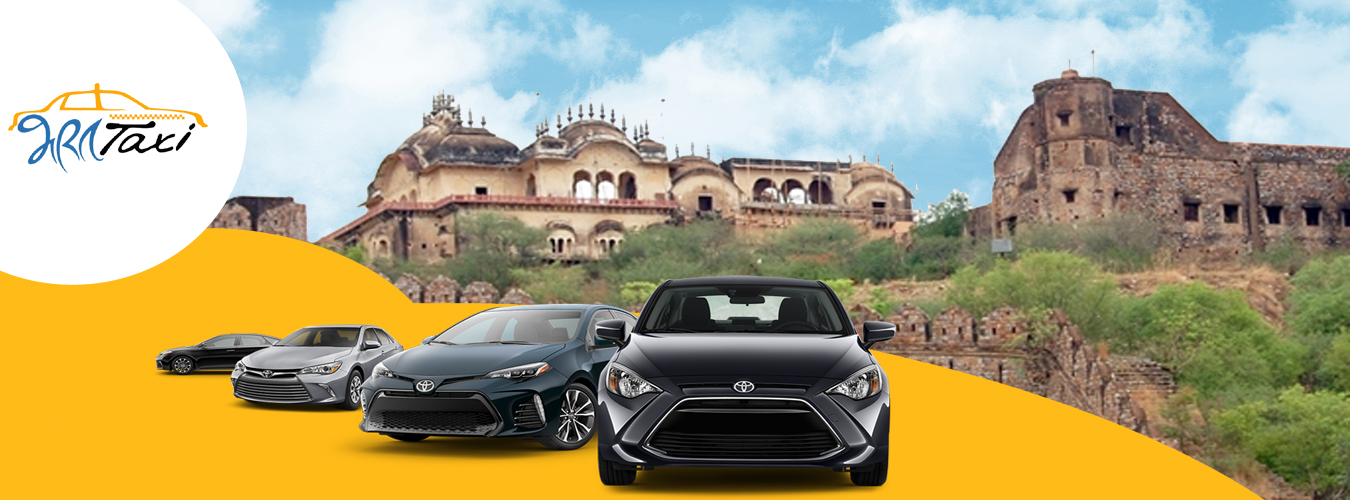 Trip to Alwar: Local Tour with Taxi Services - Bharat Taxi Alwar
