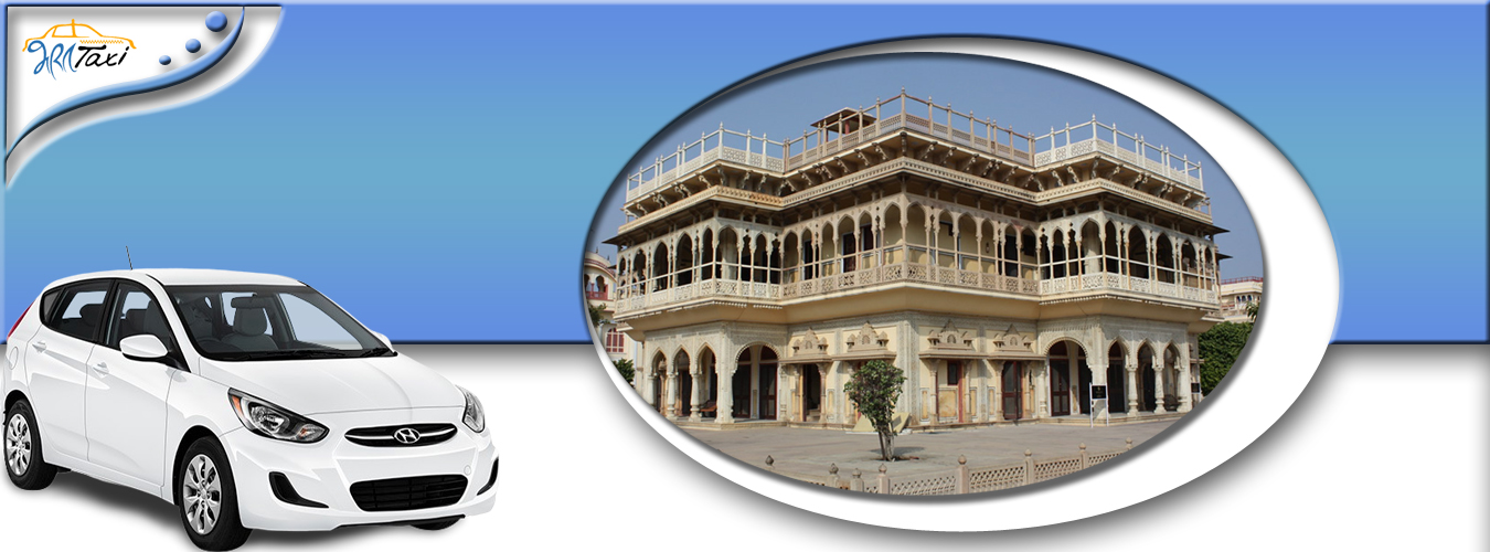 Jaipur Sightseeing Taxi Service for Visiting Local Places- Jaipur City Palace