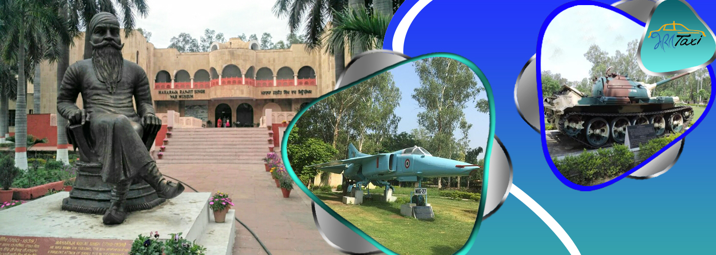 Best Places to Visit in Ludhiana- Maharaja Ranjit Sigh Museum