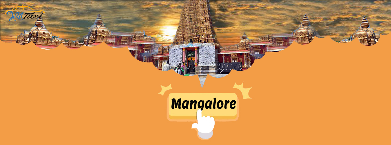 Temples Near Mangalore To Visit During A Weekend Tour - Bharat Taxi