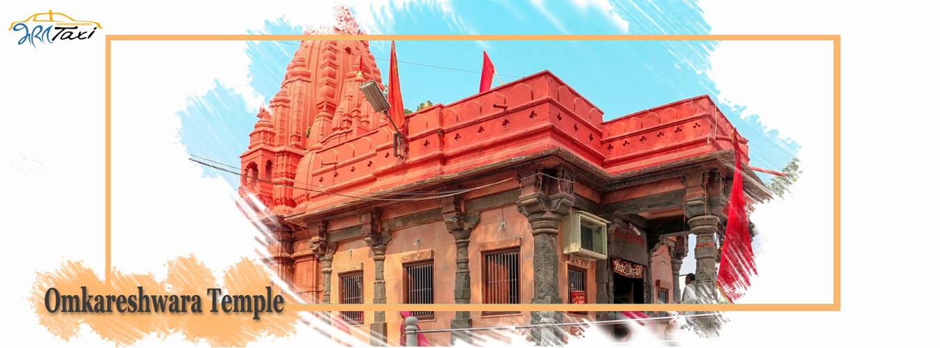 Omkareshwara Temple - Bharat Taxi