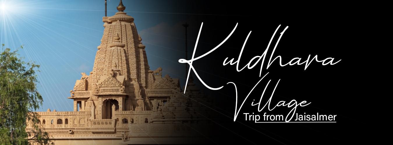 Kuldhara Village– Trip from Jaisalmer