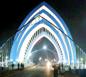 DIGHA.png