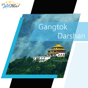 Gangtok_Local_Darshan_Car_Tour_Packages_for_1_Day.jpg